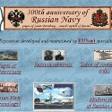 300th anniversary of Russian Navy