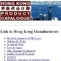 Hong Kong Product Catalogue